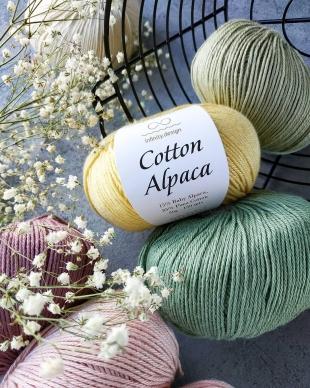 Cotton Alpaca