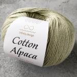 Cotton Alpaca 9522 оливково- зеленый