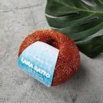 Пряжа Lana Gatto Santorini 8611 огненный рыжий